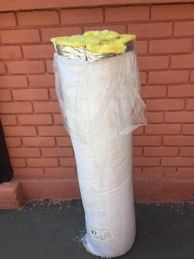 Rollo lana de vidrio 1 cara aluminio 50 mm 14 4 m2 - Planchas yeso carton ...